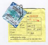 Two bus ticket