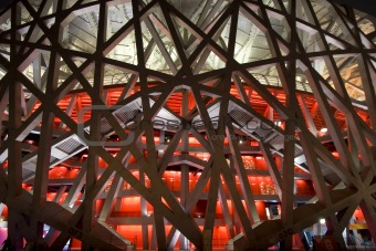 Olympis stadium close-up