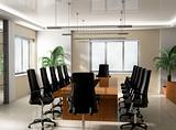 Modern Office boardroom