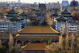 Jinshang Park Looking North at Drum Tower Beijing China Close