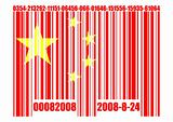 Conceptual chinese barcode