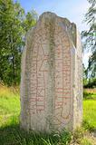 Rune stone_front