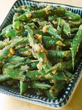 Miso Green Beans with Peanut Sauce