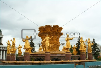 fountain of nations friendship in moscow