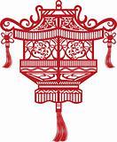 Red Oriental Chinese Lantern