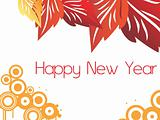 happy new year wallpaper, design2
