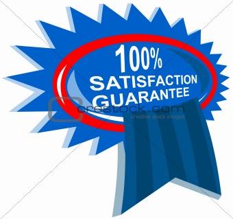 100% satisfaction guarantee Rosette