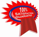 100% satisfaction guarantee Rosette