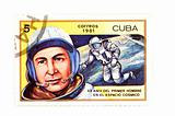 Cuban postage stamp close up