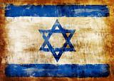 Israel old painted flag