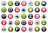 Web Icon Collection