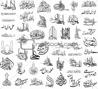 vector set of arabic writing