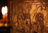 Baptism by Saint John