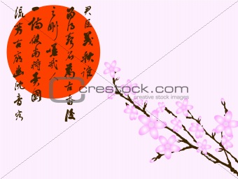 Japanese Flower Background