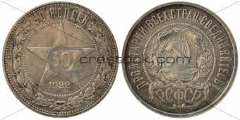 Antique silver Russian coin