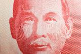 Asia money portrait.