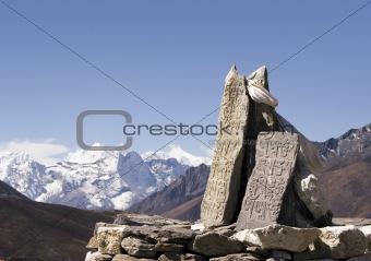 Buddhist Mani Stones