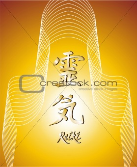 Healing symbol