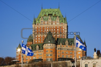 Quebec City tourist attraction