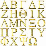 3D Golden Greek Alphabet