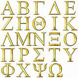 3D Golden Greek Alphabet