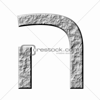 3D Stone Hebrew Number 5