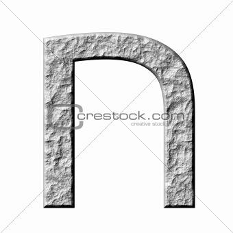 3D Stone Hebrew Number 8