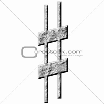 3D Stone Sharp Symbol