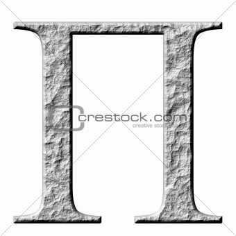3D Stone Greek Letter Pi