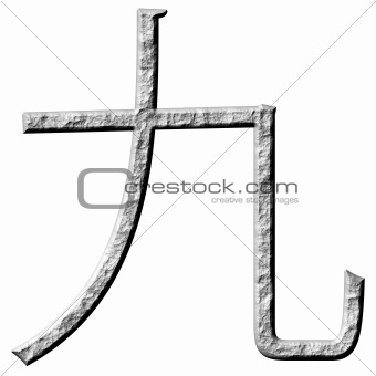 3D Stone Chinese Number 9
