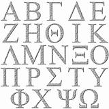 3D Stone Greek Alphabet