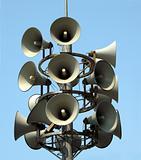 Megaphone Tower