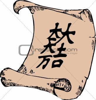 Asian manuscript