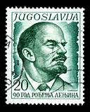 Vintage stamp depicting Vladimir Lenin