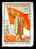 1956 Russian Vintage stamp depicting Vladimir Lenin