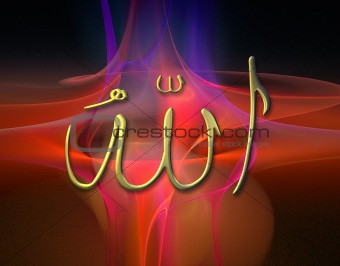Allah's Name Calligraphy
