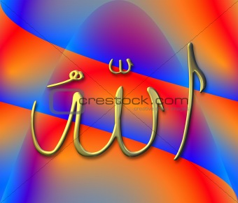 Allah&#39;s Calligraphy