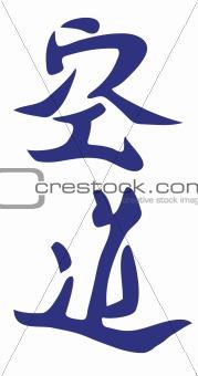 Simbol Karate Daido Juku Kudo