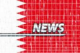 Flag of Bahrain news