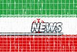 Flag of Iran news