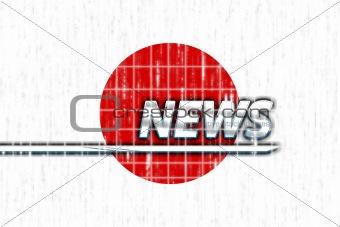 Flag of Japan news