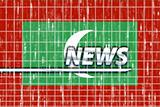 Flag of Maldives news