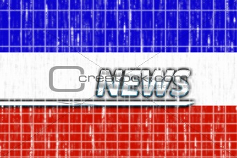 Flag of Serbia and Montenegro news