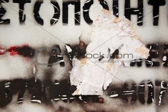 type stencil
