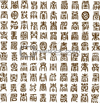 classic Chinese design