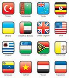 Flag icon set (part 12)
