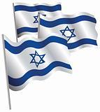 Israel 3d flag.