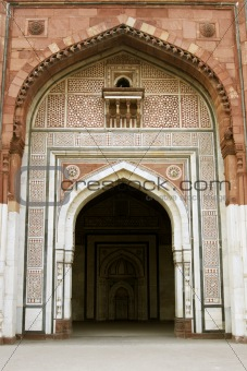 Ancient Mosque In Purana Qila