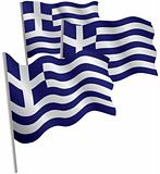 Greece 3d flag.