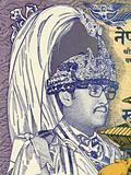 Birendra Bir Bikram